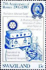 [The 75th Anniversary of Rotary International, type HY]
