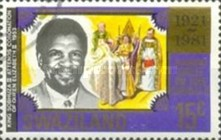 [The 60th Anniversary Regency of King Sobhuza ll, type JQ]