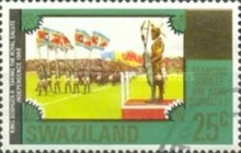 [The 60th Anniversary Regency of King Sobhuza ll, type JR]
