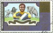 [The 60th Anniversary Regency of King Sobhuza ll, type JS]
