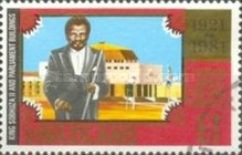 [The 60th Anniversary Regency of King Sobhuza ll, type JT]