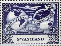 [The 75th Anniversary of Universal Postal Union, type O]