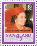 [The 40th Royal Wedding Anniversary of Queen Elizabeth II and Prince Philip, type OD1]