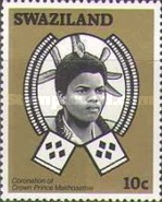 [Coronation of King Mswati III, type OE]
