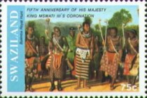 [The 5th Anniversary of King Mswati III's Coronation, type RC]