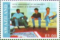 [The 5th Anniversary of King Mswati III's Coronation, type RD]