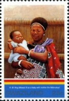 [The 25th Anniversary of the Birth of King Mswati III and the 25th Anniversary of Independence, type SA]