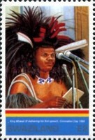 [The 25th Anniversary of the Birth of King Mswati III and the 25th Anniversary of Independence, type SD]