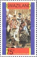 [The 30th Anniversary of Independence and the 30th Anniversary of the Birth of King Mswati III, type UJ]