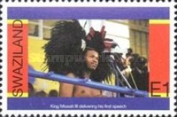 [The 30th Anniversary of Independence and the 30th Anniversary of the Birth of King Mswati III, type UK]