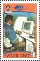 [The 125th Anniversary of Universal Postal Union, type US]