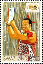 [The 40th Anniversary of Independence & The Birth of King Mswati III, type YJ]