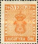 [Coat of Arms - Value in ÖRE, Typ C5]