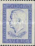 [The 70th Anniversary of the Birth of Gustav VI Adolf, type DF6]