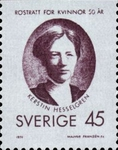 [Women`s Suffrage, type KT1]