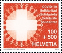 [COVID-19 Charity Stamp, Typ CXQ]