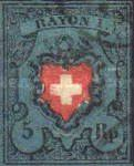 [Coat of Arms - Inscription RAYON I or II, type F]