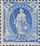 [Helvetia - Fiber Paper - Thick HELVETIA and Small Value Numbers - Horinontal Lines in Oval, type M27]