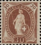 [Helvetia - Fiber Paper - Thick HELVETIA and Small Value Numbers - Horinontal Lines in Oval, type M28]