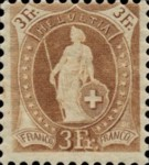 [Helvetia - Fiber Paper - Thick HELVETIA and Small Value Numbers - Horinontal Lines in Oval, type M35]