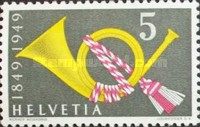 [The 100th Anniversary of the Swiss Post, Tip TR]