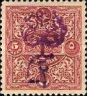 [Coat of Arms - Turkey Postage Due Stamps of 1914 Overprinted, Typ A]