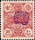 [Coat of Arms - Turkey Postage Due Stamps of 1914 Overprinted, type A1]
