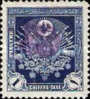 [Coat of Arms - Turkey Postage Due Stamps of 1914 Overprinted, Typ A2]