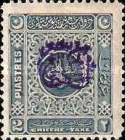 [Coat of Arms - Turkey Postage Due Stamps of 1914 Overprinted, type A3]
