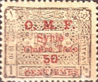 [Syria Postage Due Stamp No. 5 Overprinted