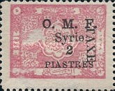 [Syria Postage Stamp of 1921 Overprinted