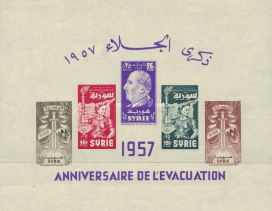 [Airmail - The 11th Anniversary of Evacuation of British and French Troops from Syria, Typ ]