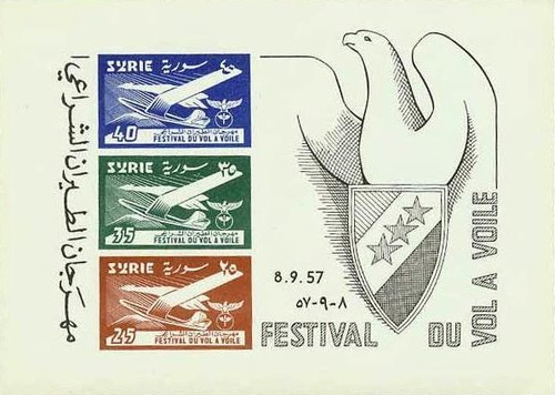 [Airmail - Gliding Festival, type ]