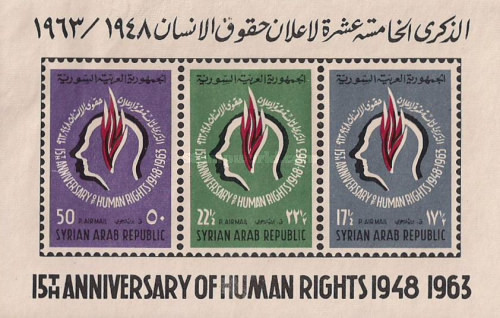 [Airmail - The 15th Anniversary of Declaration of Human Rights, type ]