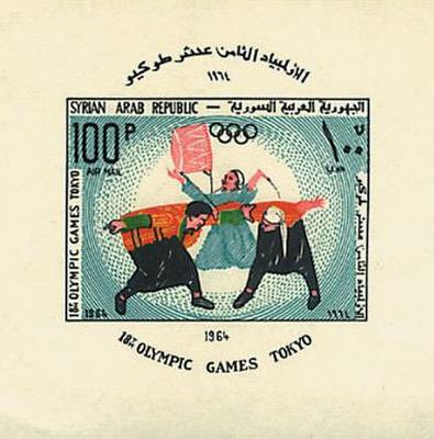 [Airmail - Olympic Games - Tokyo 1964, Japan, type ]