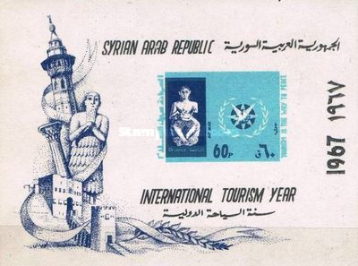 [Airmail - International Year of Tourism, type ]