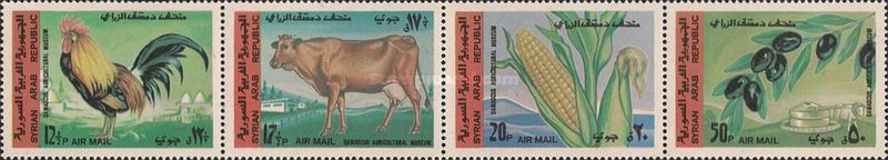 [Airmail - The 8th Anniversary of Agricultural Museum  in Damascus, Typ ]