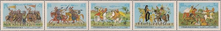 [Airmail - Arab Folktales and Legends, type ]