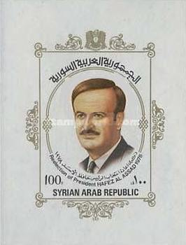 [Airmail - Re-election of President Hafez al-Assad, Typ ]