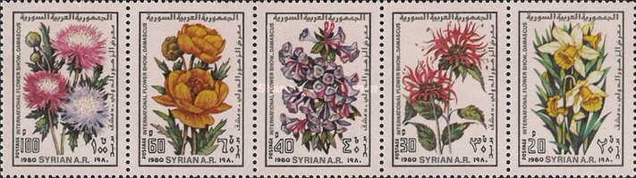 [The 8th International Flower Show, Damascus, type ]