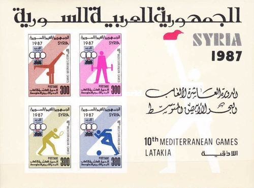 [The 10th Mediterranean Games, Latakia, type ]