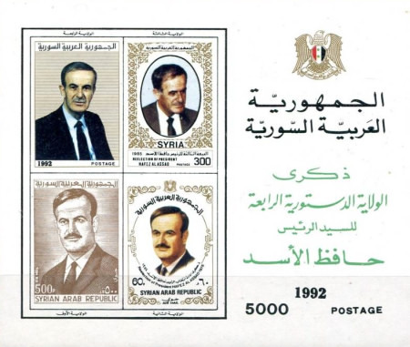 [Re-election of President Assad, type ]