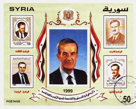 [Re-election of President Hafez al-Assad to Fifth Term, type ]