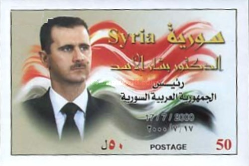 [Election of President Basher Al-Assad, type ]