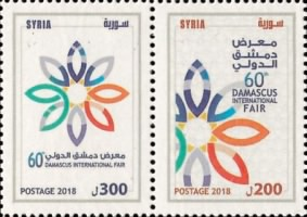 [The 60th Damascus International Fair, type ]