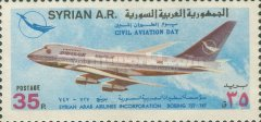 [Civil Aviation Day, type AAS]
