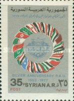 [The 25th Anniversary of Arab Postal Union, Typ AAV]