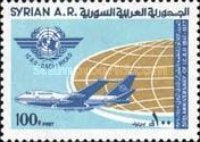 [The 30th Anniversary of the International Civil Aviation Organization or ICAO, Typ AAW]
