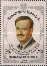 [Airmail - Re-election of President Hafez al-Assad, Typ ACO]