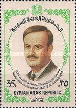 [Airmail - Re-election of President Hafez al-Assad, Typ ACO1]